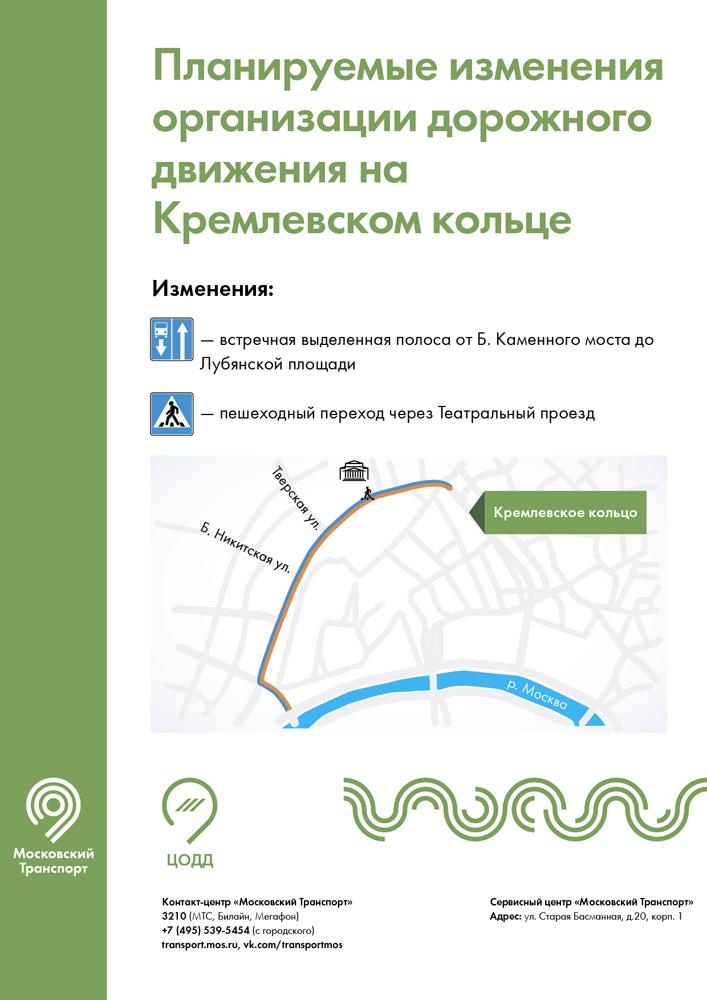 Ваза. Габбро-диабаз Боровицкая Резные памятники Черногорск